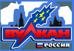 Казино Вулкан 24 - Официальный сайт казино часа доступен онлайн.Играйте в игровые автоматы Vulkan на реальные деньги $$$⭐ Максимальные выигрыши, удобный вывод денег.Мобильная версия для смартфонов.